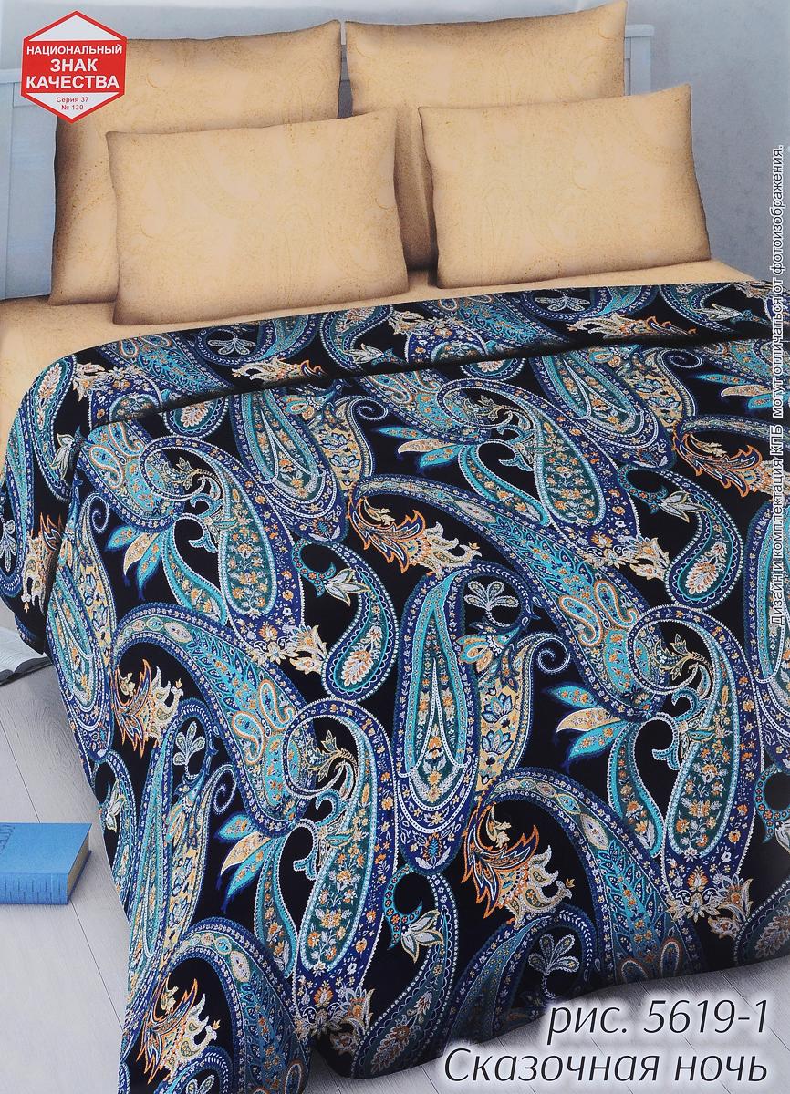 Комплект белья Василиса Сказочная ночь, 1,5-спальный, наволочки 70х70S03301004Комплект белья Василиса Сказочная ночь, выполненный из бязи (100% хлопка), состоит из пододеяльника, простыни и двух наволочек.Бязь - хлопчатобумажная ткань полотняного переплетения без искусственных добавок. Большое количество нитей делает эту ткань более плотной, более долговечной. Высокая плотность ткани позволяет сохранить форму изделия, его первоначальные размеры и первозданный рисунок.Приобретая комплект постельного белья Василиса Сказочная ночь, вы можете быть уверенны в том, что покупка доставит вам и вашим близким удовольствие и подарит максимальный комфорт.