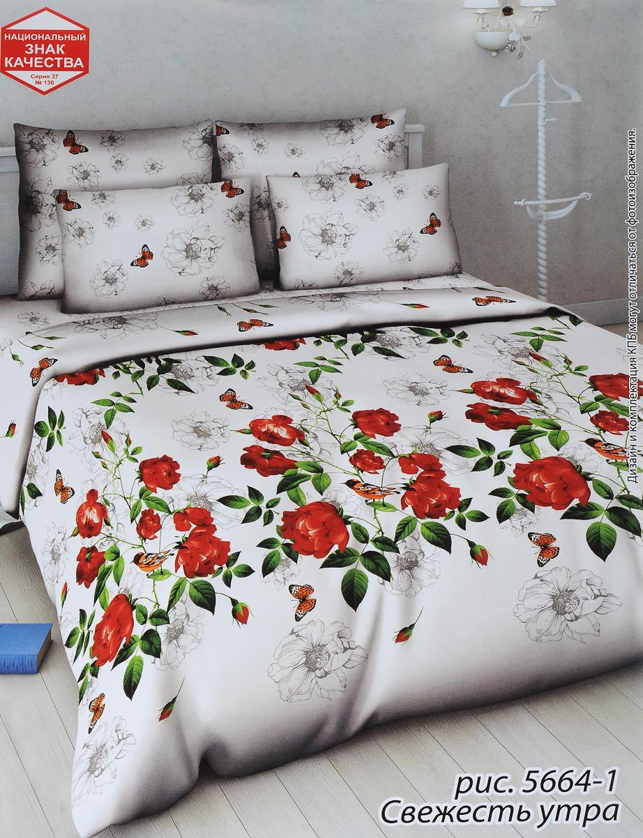 Комплект белья Василиса Свежесть утра, 2-спальный, цвет: красный, зеленый5664/2Комплект постельного белья Василиса Свежесть утра состоит из пододеяльника, простыни и двух наволочек. Дизайн - бабочки и цветы. Белье изготовлено из бязи - гипоаллергенного, экологичного, высококачественного, крупнозакрученного волокна, благодаря чему эта ткань мягкая, нежная на ощупь и очень прочная, не образует катышков на поверхности. При соблюдении рекомендаций по уходу, это белье выдерживает много стирок (более 70), не линяет и не теряет свою первоначальную прочность. Уникальная ткань обеспечивает легкую глажку.