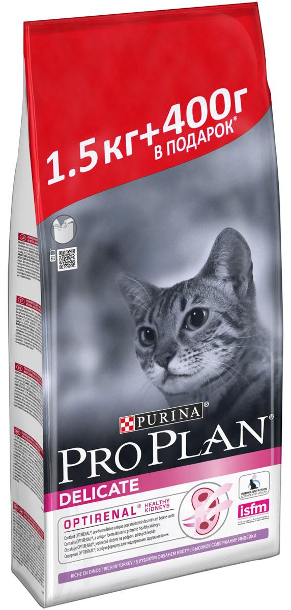 """Корм сухой Pro Plan """"Delicate. Optirenal"""" для кошек с чувствительным пищеварением, с индейкой, 1,5 кг + 400 г в подарок 12305932"""