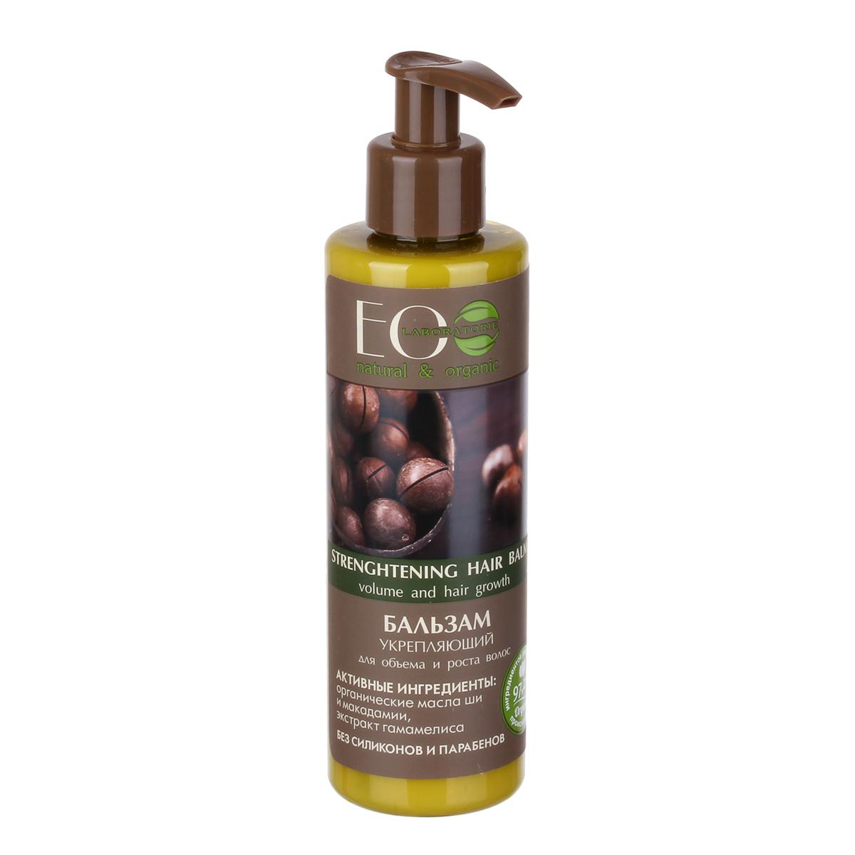 EcoLab ЭкоЛаб Бальзам Укрепляющий 200 мл3078Интенсивно ухаживает за волосами, разглаживает их по всей длине, возвращает природную красоту и здоровый блеск. Активизирует обменные процессы в клетках кожи головы, укрепляет от корней до кончиков, способствует росту новых волос. Активные ингредиенты: органическое масло макадамии, органический экстракт гамамелиса, органическое масло ши.