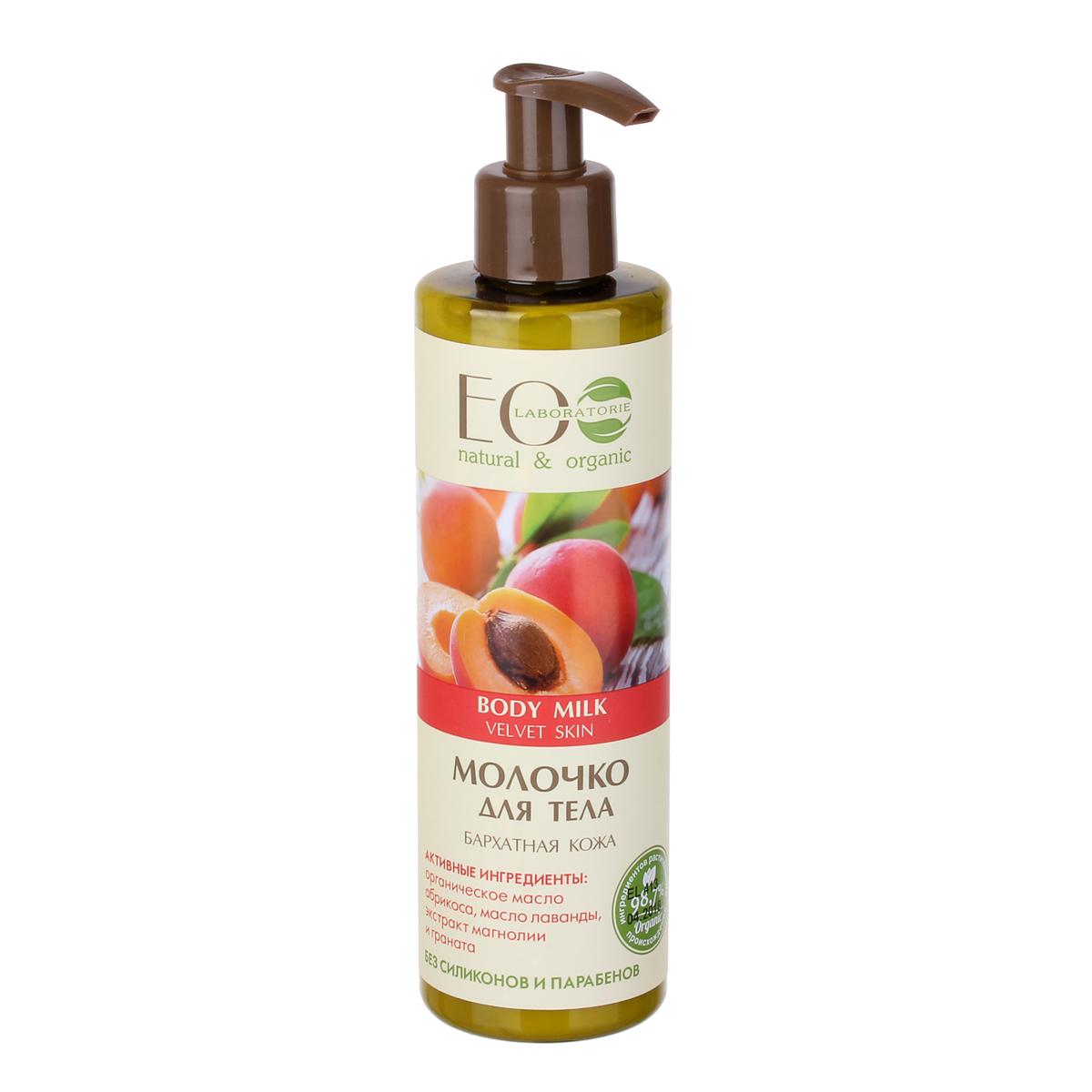 EcoLab ЭкоЛаб Молочко для тела Бархатная кожа 250 мл4627089430878Способствует поддержанию молодости кожи, ее обновлению и восстановлению. Увлажняет, смягчает кожу, делает её шелковистой, препятствует обезвоживанию, нейтрализует вредное воздействие ультрафиолетовых лучей. Активные ингредиенты: органическое масло абрикоса, масло лаванды, экстракт магнолии и граната