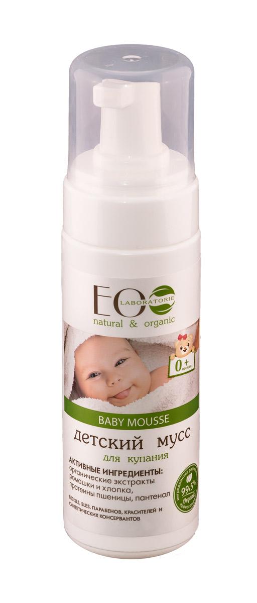 EcoLab ЭкоЛаб Мусс для купания детский 150 мл4627089431356Легкое и бережное очищение. Сохраняет естественную защиту детской кожи, оказывает восстанавливающее действие, помогает снять раздражение, которое нередко возникает на детской коже из-за аллергии или от подгузника. Активные ингредиенты: органический экстракт хлопка, протеины пшеницы, органический экстракт ромашки