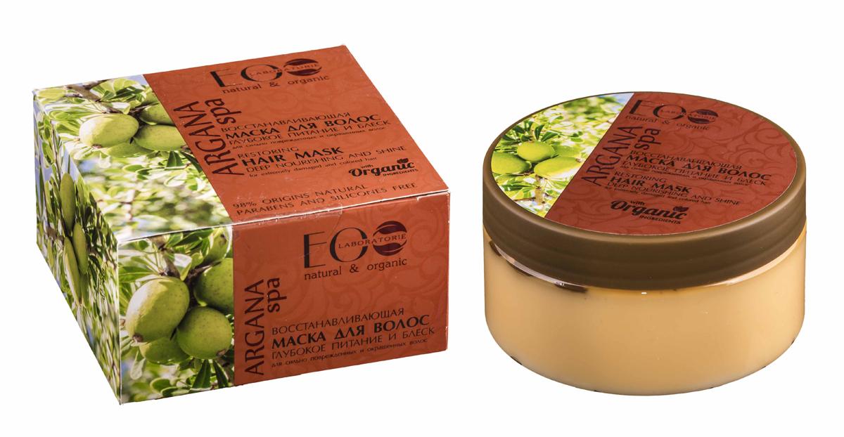 EcoLab ЭкоЛаб Восстанавливающий маска для волосГлубокое питание и Блеск для поврежденных и окраш волос 200 мл4627089432261SPA-уход в домашних условиях. На основе ценного масла арганы. Активно увлажняет, стимулирует рост волос, возвращает естественный блеск. Укрепляет волосяную луковицу и стимулирует рост новых волос. Активные ингредиенты: масло арганы, органи-ческий экстракт женьшеня, экстракт гибискуса.