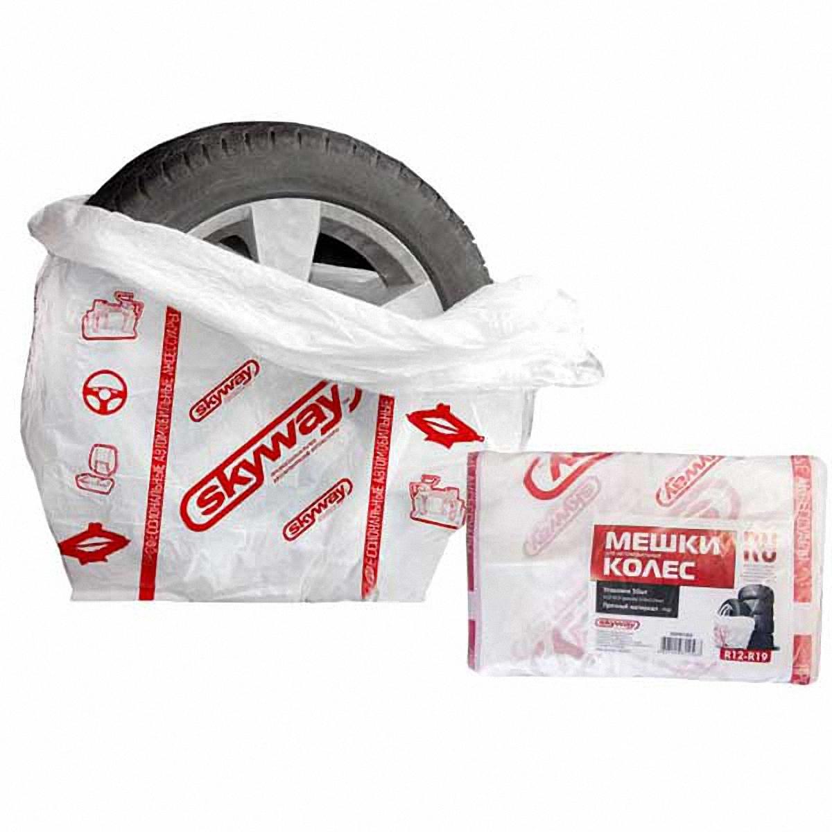 Мешки для хранения колес Skyway R12-19, цвет: белый, 110 х 110 см, 50 штS05901002Мешки для хранения колес SKYWAY R12-19 110*110см рулон 50шт – мешки предназначены для хранения колес размера R12-19. Изготовлены из полиэтилена низкого давления (ПНД), что обеспечивает высокую прочность. Мешки ПНД меньше растягиваются, поэтому они лучше приспособлены для переноски тяжести. Имеют матовую поверхность и вместительный размер - 110*110 см, а также в комплект входят наклейки для маркировки колес. Мешки SKYWAY - это максимум прочности при минимальном бюджете. Характеристики: Размер колеса - R12-19 Размер мешка – 110*110 см Материал - полиэтилена низкого давления (ПНД) Цвет – белый с логотипом