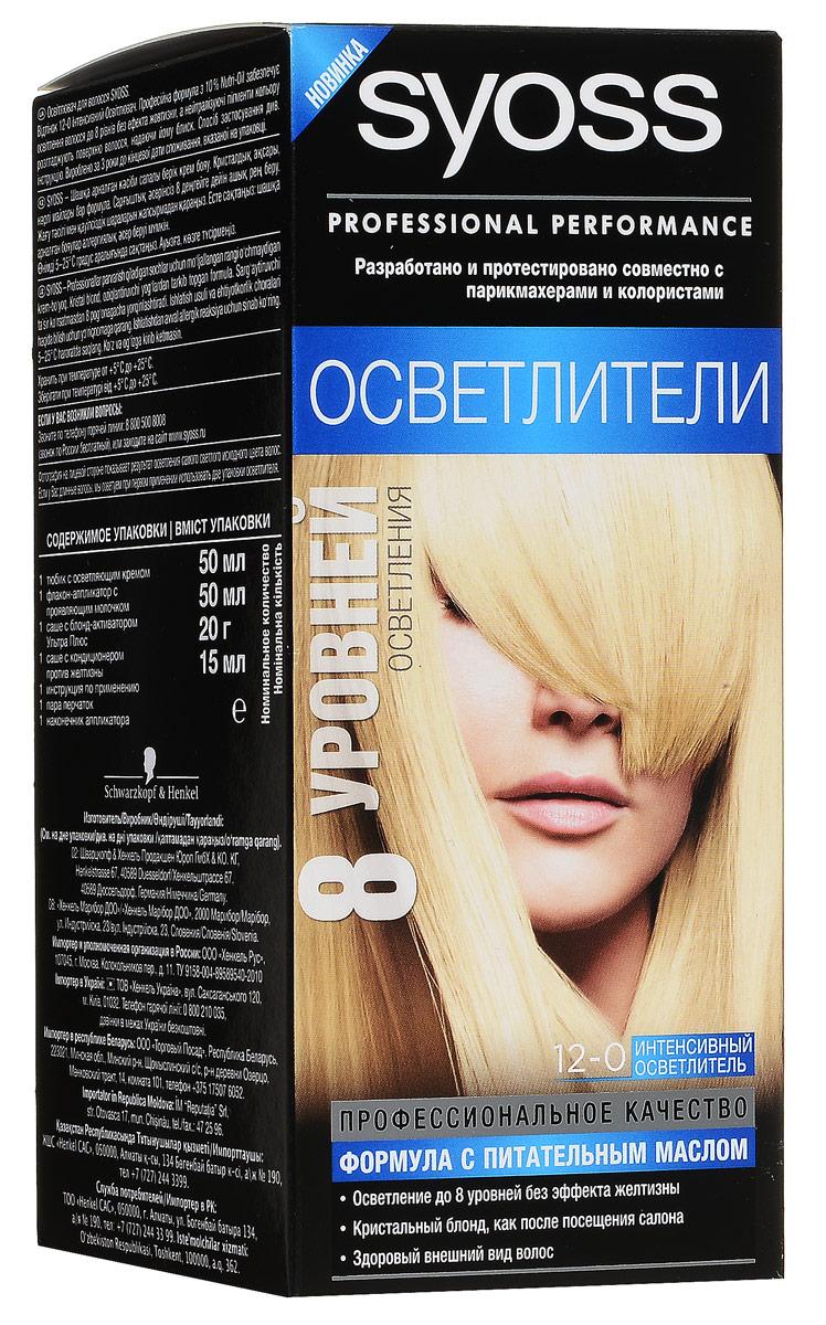 Осветлитель Syoss 12-0, интенсивный939320721Осветлитель Syoss - это линия осветляющих средств для волос профессионального качества, разработанная и протестированная совместно с парикмахерами-стилистами и колористами специально для домашнего использования. Высокоэффективная осветляющая формула удаляет цветовые пигменты внутри волоса, обеспечивая превосходный сияющий результат и блестящие блонд-оттенки. Профессиональный ухаживающий кондиционер для осветленных волос с укрепляющим комплексом с протеинами шелка способствует восстановлению волос и защищает их поверхность - для сильных, здоровых и блестящих волос. Профессиональный результат осветления благодаря высокоэффективным осветляющим компонентам: Осветление до 6 тонов без эффекта желтизны; Сияющие светлые оттенки, словно после посещения салона; Здоровые блестящие волосы. В комплекте: 1 тюбик с осветляющим кремом, 1 флакон-аппликатор с проявляющим молочком, 1 саше с блонд-активатором, 1 саше с кондиционером для...