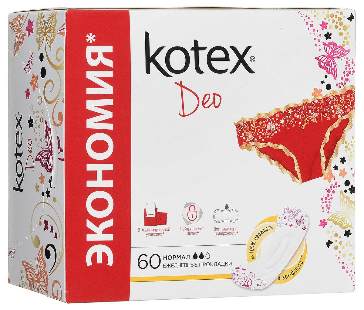 Kotex Ежедневные прокладки Normal Deo, 60 шт5029053542751