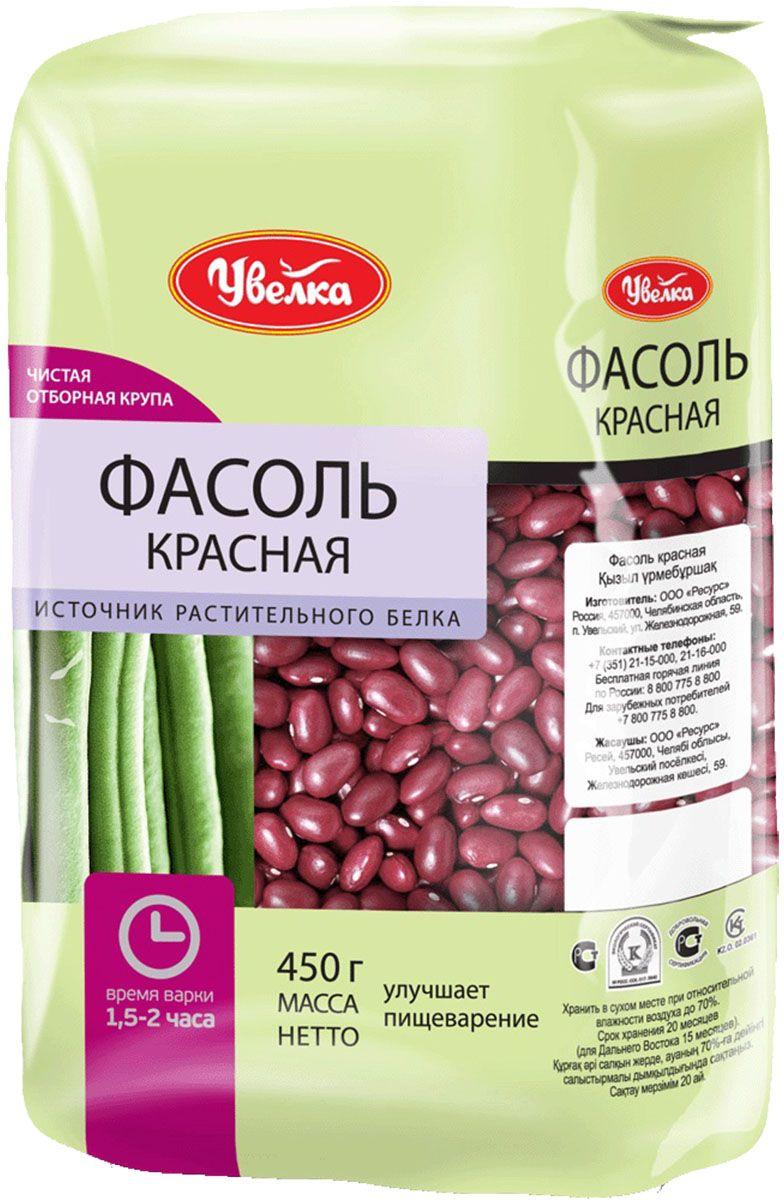 Увелка фасоль красная, 450 г0120710Красная фасоль содержит много витаминов группы B. Также красная фасоль — богатый источник клетчатки. Красная фасоль хорошо сочетается с томатными соусами, луком, чесноком и розмарином. Отлично подходит для приготовления супов и блюд с овощами и мясом.