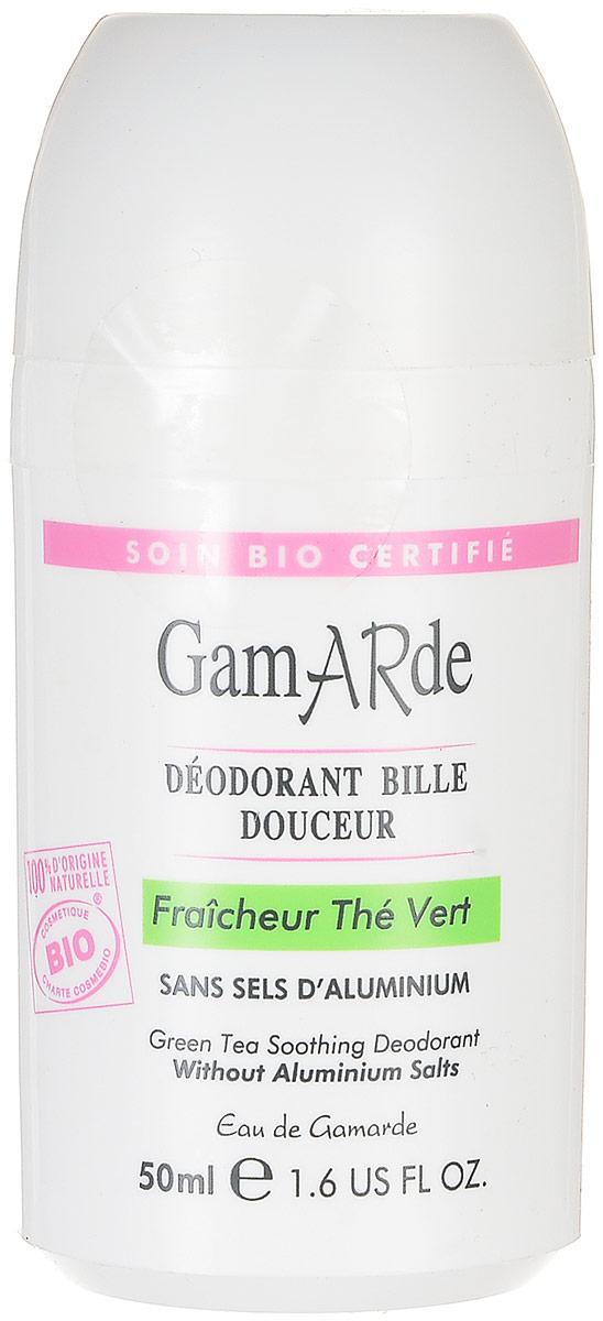 GamARde Body Care Дезодорант шариковый Зеленый чай, 50 млG630Дезодорант прекрасно справляется с неприятными запахами, предотвращает их появление, препятствует появлению любых раздражений, покраснений и сухости, кожа увлажняется и оживает, приятный запах остается надолго.