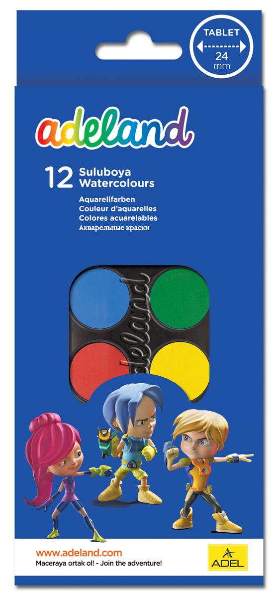 Adel Краски акварельные Adeland 12 цветовPP-001Водорастворимые акварельные краски Adel Adeland предназначены для рисования кистью на бумаге или картоне.Путем смешивания красок вы можете получить неограниченное количество тонов. Они равномерно ложатся на бумагу и другие поверхности. Краски упакованы в пластиковый корпус с прозрачной крышкой.В комплект входит 12 красок насыщенных цветов и кисточка.