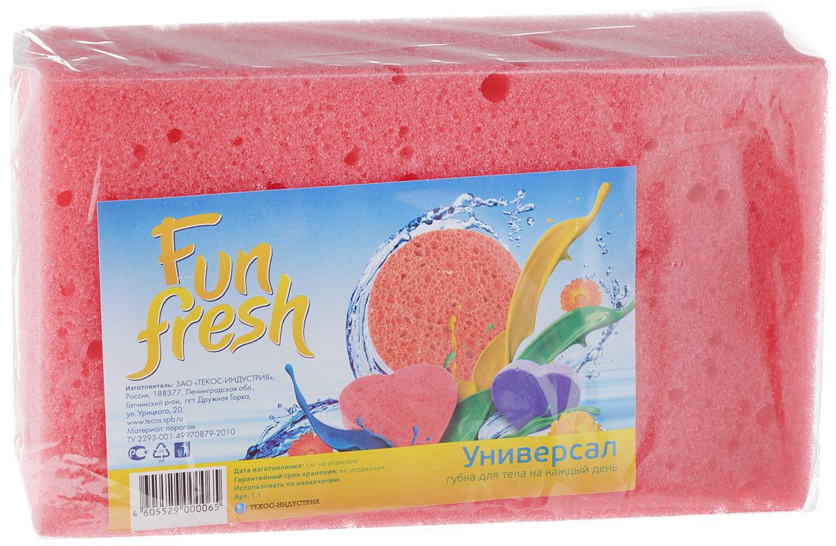Губка для тела Fun Fresh Универсал, цвет: малиновый, 16 х 10 х 4,5 см1. 1_малиновыйГубка для тела Fun Fresh Универсал изготовлена из мягкого поролона с шероховатым массирующим слоем. Идеально очищает и тонизирует кожу во время мытья, улучшая кровообращение и повышая тонус. Пористая структура губки создает воздушную пену даже при небольшом количестве геля для душа. Размер губки: 16 х 10 х 4,5 см.