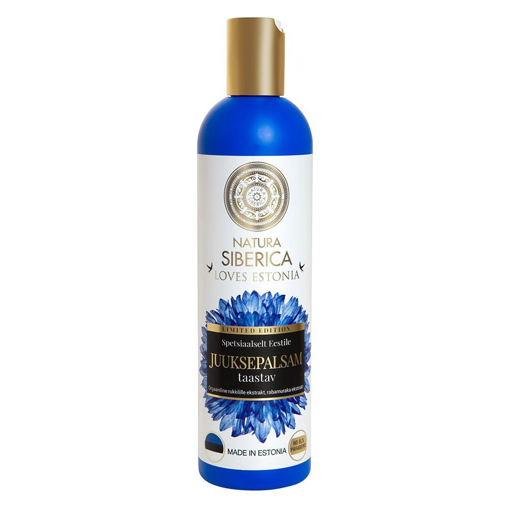 Natura Siberica Loves Estonia Восстанавливающий бальзам для волос увлажнение и питание 400 мл. бальзам natura siberica облепиховый бальзам максимальный объем объем 400 мл