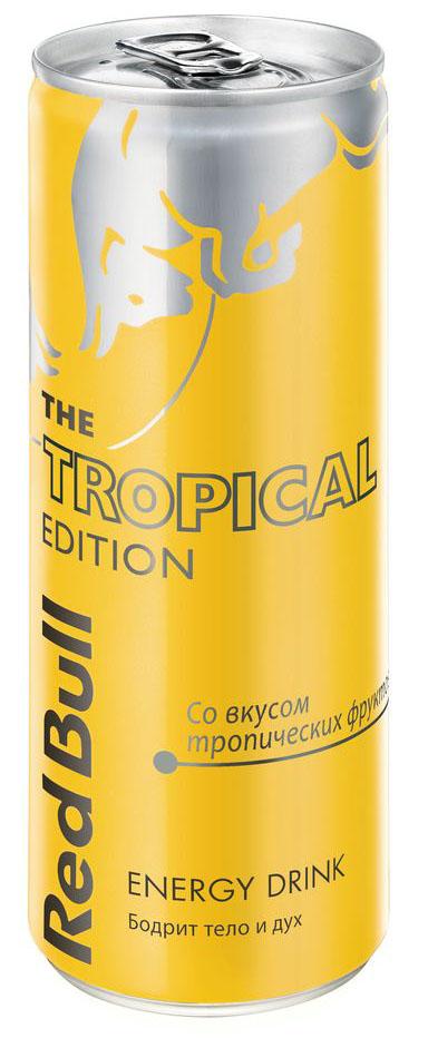 Red Bull Tropical Edition энергетический напиток, 250 мл0120710Безалкогольный тонизирующий (энергетический) газированный напиток, специально разработанный для лиц, подвергающихся значительнымпсихо-эмоциональным и физическим нагрузкам. Он незаменим в самых разных ситуациях: при занятии спортом, напряженной работе, за рулем и на вечеринках. Повышает работоспособность, повышает концентрацию внимания и скорость реакции, поднимает настроение, ускоряет обмен веществ. Секрет эффективности Red Bull состоит именно в сочетании всех компонентов, входящих в её состав.