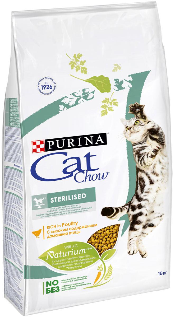 Корм сухой Cat Chow Special Care для стерилизованных кошек и кастрированных котов, 15 кг0120710Сухой корм Cat Chow Special Care - полнорационный корм для взрослых стерилизованных кошек и кастрированных котов, который помогает поддерживать здоровую мускулатуру и оптимальный вес животного. Сама природа вдохновляет компанию PURINA на разработку кормов, которые максимально отвечают потребностям ваших питомцев, с учетом их природных инстинктов. Имея более чем 80-ти летний опыт в области питания животных, PURINA создала новый корм Cat Chow- полностью сбалансированный корм, который не только доставит удовольствие вашей кошке, но и будет полезным для ее здоровья. Особенности корма Cat Chow Special Care:Высокое содержание мяса, с источниками высококачественного белка в каждой порции для поддержания оптимальной массы тела. Особое сочетание натуральных ингредиентов: тщательно отобранные травы и овощи (петрушка, шпинат, морковь, горох). Отборные ингредиенты придают особый аромат. Высокое содержание витамина Е для поддержания естественной защиты организма питомца. Содержит мякоть свеклы и цикорий для поддержания здорового пищеварения и уменьшения запаха от туалетного лотка. Формула со специально подобранными уровнями белка и жира для поддержания здоровой мускулатуры и оптимального веса. Идеальная физическая форма способствует поддержанию уровня активности стерилизованных кошек и кастрированных котов. Состав: злаки, мясо и субпродукты (мясо 14%), экстракт растительного белка, продукты переработки овощей (сухая мякоть свеклы 2,7%, петрушка 0,4%), масла и жиры, овощи (сухой корень цикория 2%, морковь 1,3%, шпинат 1,3%, зеленый горох 1,3%), минеральные вещества, дрожжи. Добавленные вещества (кг): витамин А 14900 МЕ; витамин D3 1200 МЕ; витамин Е 100 МЕ; железо 55 мг; йод 1,3 мг; медь 10 мг; марганец 6 мг; цинк 75 мг; селен 0,06 мг. С антиокислителями. Гарантируемые показатели: белок 38%, жир 10%, сырая зола 8,5%, сырая клетчатка 3%.Товар сертифицирован.Уважаемые клиенты! Обращаем ва
