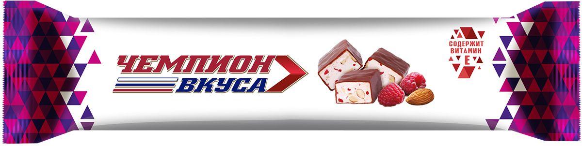 Чемпион вкуса конфета-батончик глазированная Нуга с малиной и орехами, 35 г1433Глазированные шоколадные конфеты с воздушной нугой, миндалем и кусочками натуральной ароматной малины
