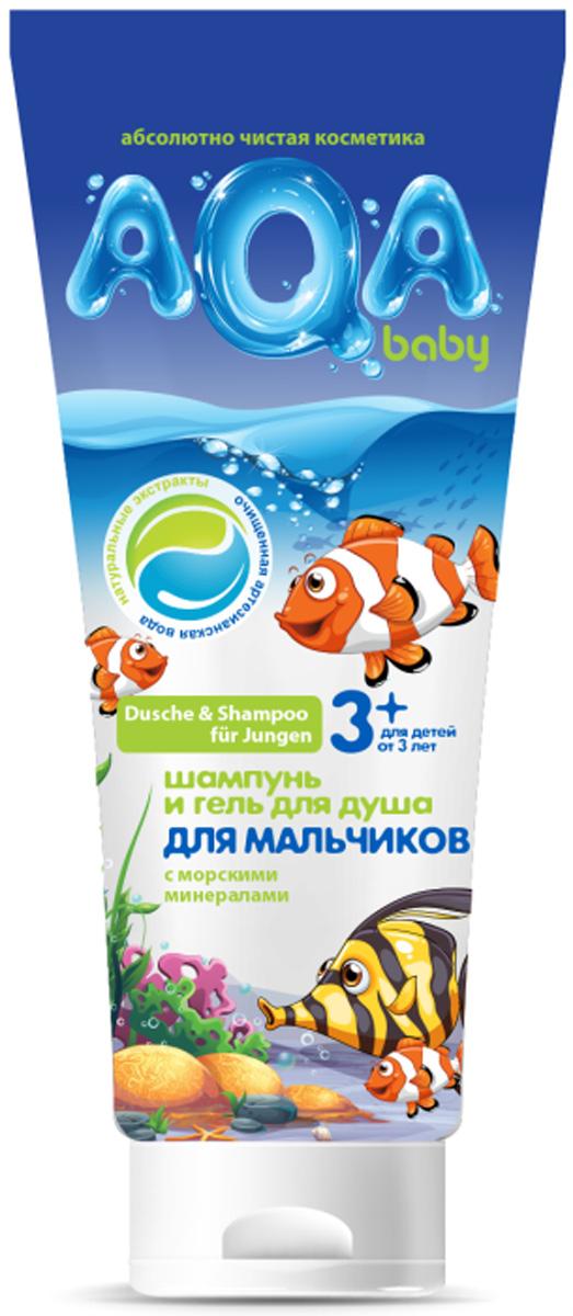 AQA baby Шампунь и гель для душа для мальчиков с морскими минералами 250 мл02011403АКТИВНЫЕ КОМПОНЕНТЫ: Экстракты морских водорослей – способствуют питанию, увлажнению и насыщению кожи полезными витаминами и микроэлементами. Минералы морской соли – прекрасно питают и ухаживают за телом. Мягкая формула обеспечивает очищение и увлажнение кожи ребенка. БЕЗОПАСНОСТЬ: Гипоаллергенно Используется с 3-х лет. Товар сертифицирован.