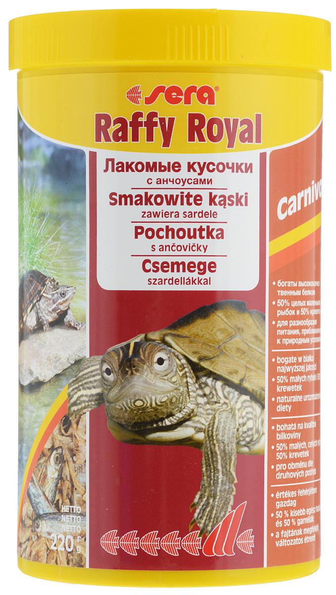 Корм Sera Raffy Royal, для водяных черепах и хищных рыб, 1000 мл (220 г)16012Корм Sera Raffy Royal - это лакомство, состоящее из натуральных рыбок и креветок. Лакомство для более крупных плотоядных рептилий богатое легко усваиваемым белком и микроэлементами. Смешанный корм для водных черепах и других плотоядных рептилий, а также хищных рыб. Изготовлен из кормовых организмов, высушенных целиком. Товар сертифицирован.