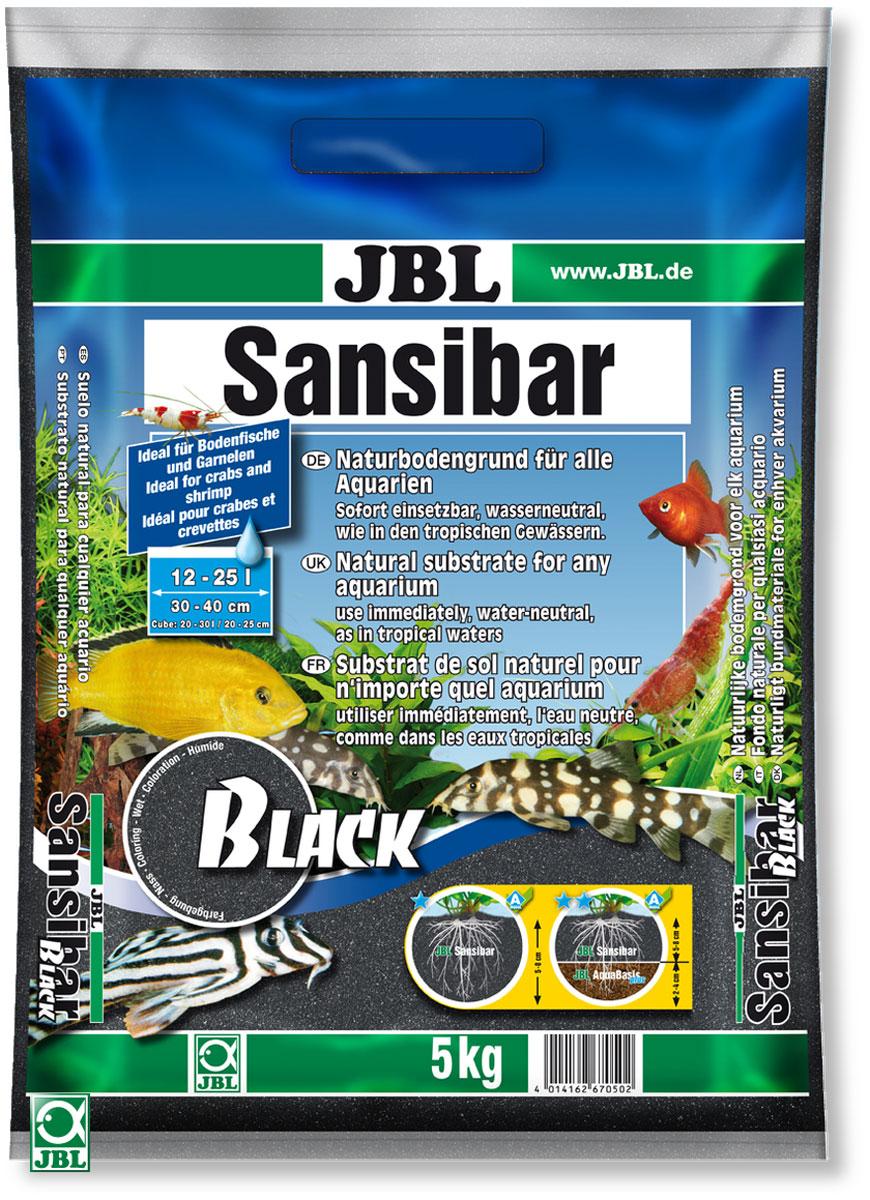 Декоративный грунт для аквариума JBL Sansibar, темный, 5 кгJBL6705000JBL Sansibar Dark - Декоративный грунт для аквариума, темный, 5 кг.