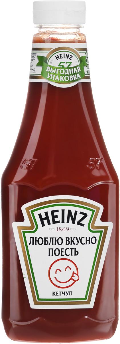 Heinz кетчуп Томатный, 1 кг0120710Густой томатный кетчуп Heinz с дозатором Традиционный рецепт уже 140 лет радует потребителя классическим вкусом кетчупа с густой консистенцией.разбавленный ароматом гвоздики и других пряных специй. В изготовлении продукта применяется томатная паста из свежих помидор. Традиционный рецепт уже 140 лет радует потребителя классическим вкусом кетчупа с густой консистенцией. Поставляется в пластиковой бутылке 1 кг.