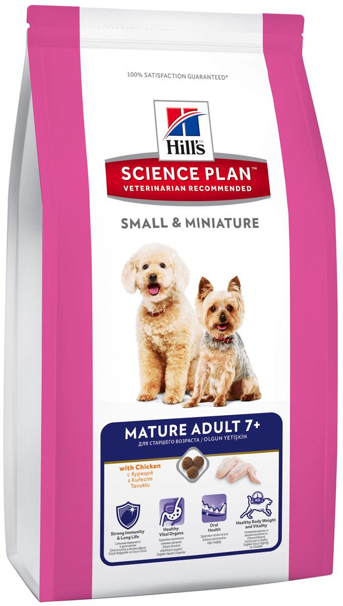 Корм сухой Hills для пожилых собак мелких и миниатюрных пород, с курицей и индейкой, 300 г2825Корм сухой Hills предназначен для пожилых собак мелких и миниатюрных пород. Разработан для поддержания сильного иммунитета, здоровья жизненно важных органов и полости рта. Содержит комплекс антиоксидантов с клинически подтвержденным эффектом, витамины и минералы. Ключевые преимущества: Комплекс антиоксидантов с клинически подтвержденным эффектом для сильного иммунитета и долголетия. Уникальная формула с контролируемым содержанием минералов для поддержания здоровья жизненно важных органов. Хрустящие гранулы, разработанные с антиоксидантами для поддержания здоровья полости рта. L-карнитин и протеины высокого качества для сильной мускулатуры и активной подвижности. Состав: высушенное мясо курицы и индейки (курицы 20%, общего содержания мяса домашней птицы 30%), кукуруза, бурый рис, размолотый рис, пшеница, ячмень, животный жир, гидролизат белка, высушенная мякоть свеклы, льняное семя, растительное масло, минералы, выжимка томата, порошок...