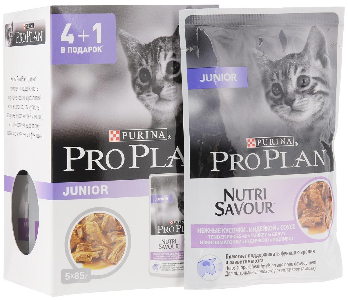 Консервы Pro Plan Junior, для котят с чувствительным пищеварением, индейка в соусе, 425 г12311493Консервы Pro Plan Junior содержат особую, разработанную с участием ученых, комбинацию ингредиентов для поддержания здоровья котят в течение продолжительного времени. Pro Plan Junior – корм с высоким содержанием белка, сочетающий все необходимые питательные вещества, включая витамины С и Д3, а также омега-3 жирную кислоту. Легко усвояемый корм для котят с чувствительным пищеварением. Товар сертифицирован.
