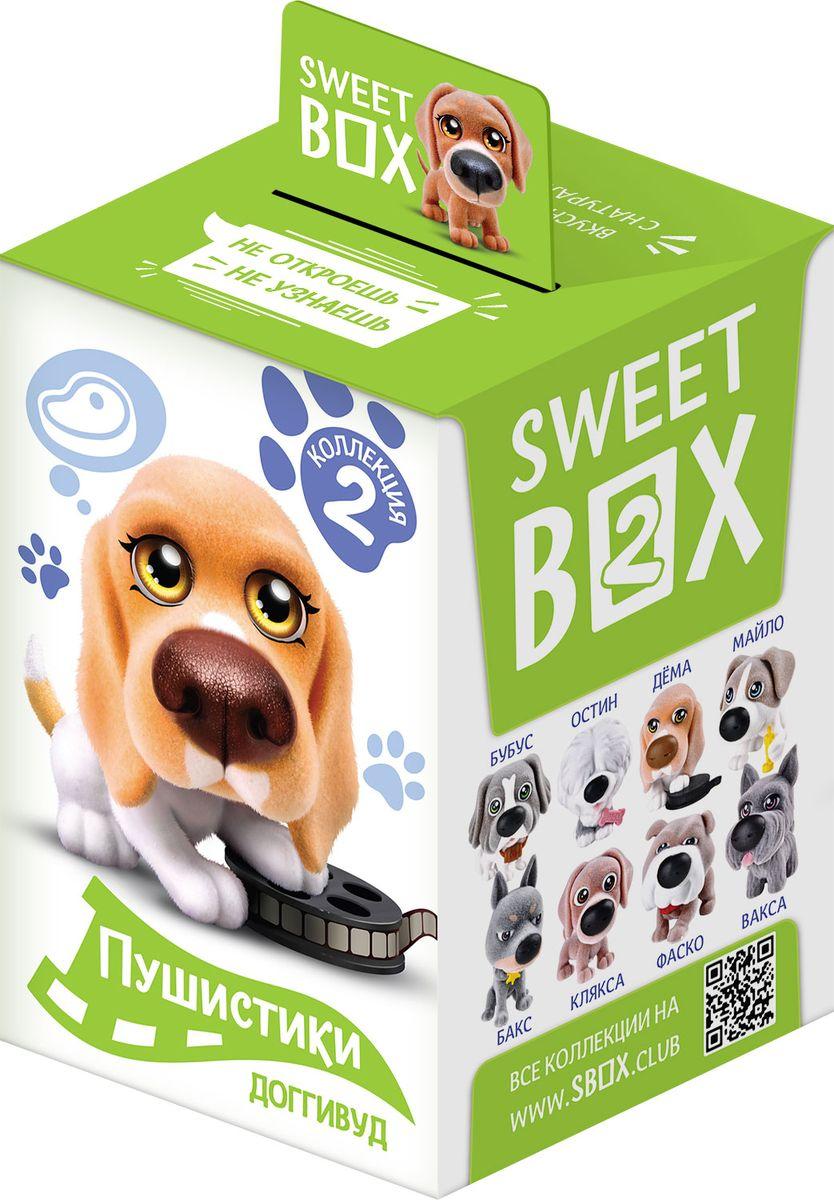 Sweet Box Пушистики Щенята Коллекция №2 жевательный мармелад с игрушкой, 10 г0120710Sweet Box (Сладкая коробочка) - коробочка со сладостями и игрушкой.Свитбоксы популярны среди детей и взрослых, коллекционирующих игрушки. Персонажи коллекций открывают удивительные миры, вовлекают в игру, дарят незабываемые впечатления.В коллекции 10 персонажей, а сама игрушка выполнена из качественного пластика, изображает животное из мультфильма Пушистики. Пока не откроете коробочку - не узнаете, какая игрушка вам попалась!Игрушка предназначена для детей старше трех лет.Уважаемые клиенты! Обращаем ваше внимание, что полный перечень состава продукта представлен на дополнительном изображении.