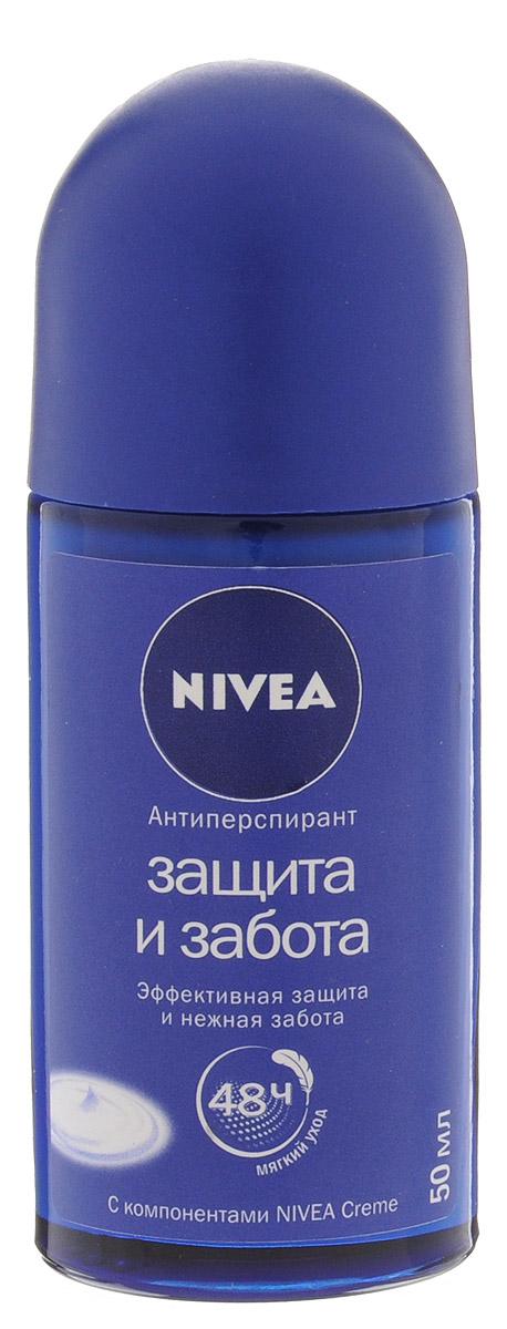 Nivea Дезодорант шариковый женский Защита и забота, 50 мл2700000001028_нов.дизайнЭффективная защита 48 часов от влажности, неприятного запах. , 0% спирта. Интенсивная забота о кожи подмышек. Популярный аромат NIVEA крема. Не раздражает кожу. Высокий уровень увлажнения кожи.