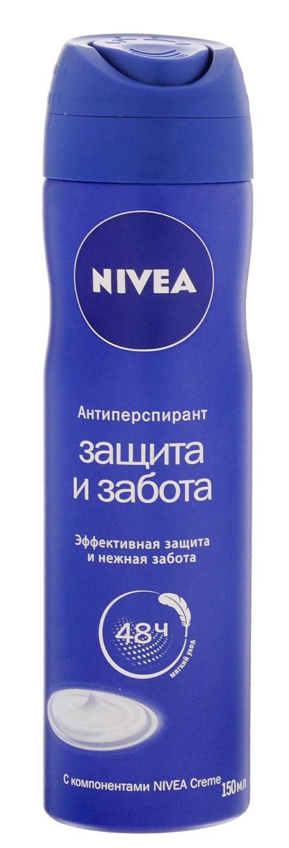 Nivea Дезодорант спрей женский Защита и забота, 150 млFA-8116-1 White/pinkЭффективная защита 48 часов от влажности, неприятного запах. , 0% спирта. Интенсивная забота о кожи подмышек. Популярный аромат NIVEA крема. Не раздражает кожу. Высокий уровень увлажнения кожи.