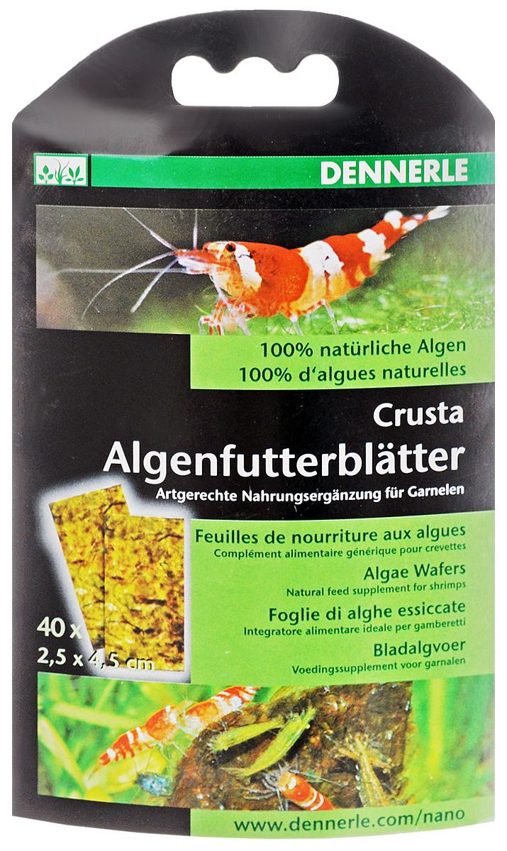 Добавка к корму Dennerle Nano Algenfutterblatter, для креветок, в виде листков, 40 шт0120710Добавка для креветок Dennerle Nano Algenfutterblatter состоит из 100% натуральных водорослей представленных в виде листков. Богат витаминами и микроэлементами. Усиливает естественную окраску. Состав: 100% водоросли. Количество в упаковке: 40 листов. Товар сертифицирован.