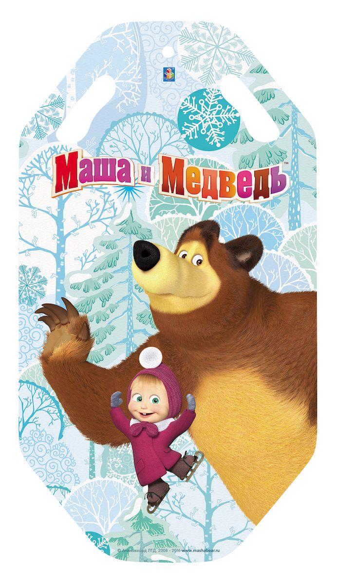 Ледянка 1toy Маша и Медведь, 92смТ59045Ледянка для любителей зимних спортивных развлечений с героями любимого мультфильма.