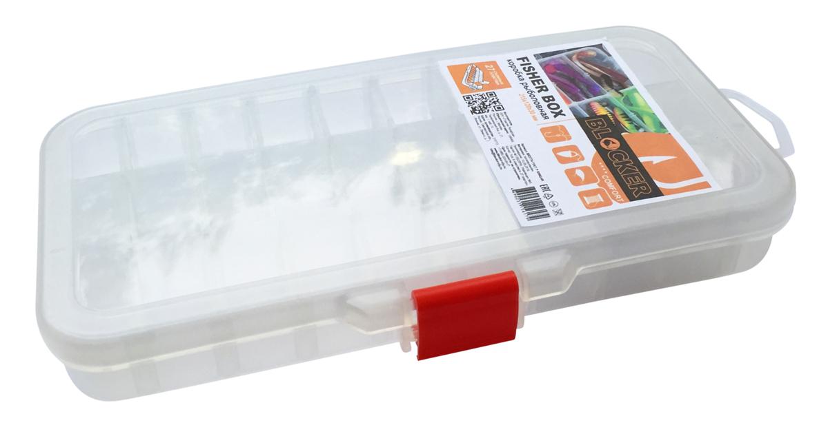 """Коробка рыболовная """"Blocker"""", 21,5 х 12 х 3 см BR3774ПРМТ"""