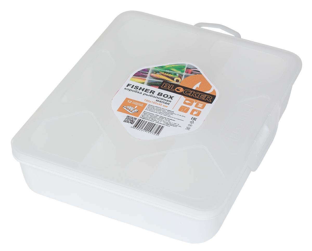 Коробка рыболовная Blocker, 19 х 16 х 4,5 смBR3776ПРМТКоробка Blocker необходима для хранения принадлежностей для рыбалки. Оптимальное и безопасное решения для организации и переноски крючков, грузил и прочего. Благодаря съемным перегородка, можно регулировать количество и размер ячеек. Прозрачный корпус и крышка позволяют увидеть содержимое, не открывая коробку. Размер изделия: 19 х 16 х 4,5 см.