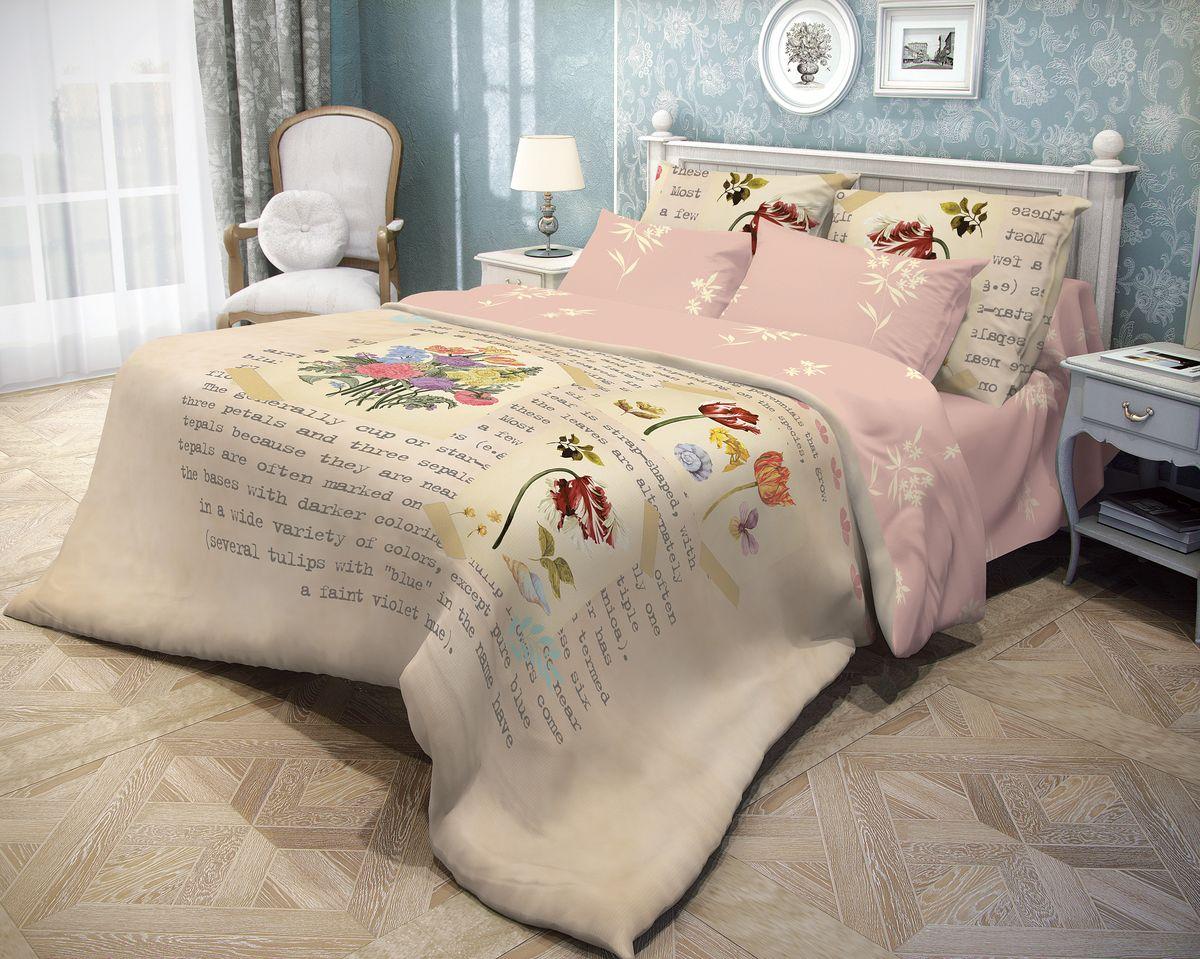 Комплект белья Волшебная ночь Tulips, 1,5-спальный, наволочки 50x70, цвет: розовыйS03301004Роскошный комплект постельного белья Волшебная ночь Tulips выполнен из натурального ранфорса (100% хлопка) и украшен оригинальным рисунком. Комплект состоит из пододеяльника, простыни и двух наволочек. Ранфорс - это новая современная гипоаллергенная ткань из натуральных хлопковых волокон, которая прекрасно впитывает влагу, очень проста в уходе, а за счет высокой прочности способна выдерживать большое количество стирок. Высочайшее качество материала гарантирует безопасность.Доверьте заботу о качестве вашего сна высококачественному натуральному материалу.