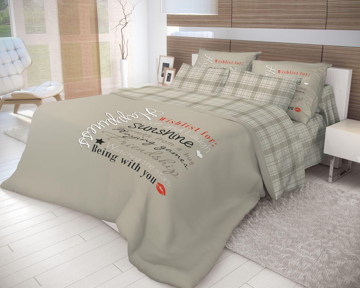Комплект белья Волшебная ночь Happiness, 2-спальный, наволочки 70x70, цвет: серыйS03301004Роскошный комплект постельного белья Волшебная ночь Happiness выполнен из натурального ранфорса (100% хлопка) и украшен оригинальным рисунком. Комплект состоит из пододеяльника, простыни и двух наволочек. Ранфорс - это новая современная гипоаллергенная ткань из натуральных хлопковых волокон, которая прекрасно впитывает влагу, очень проста в уходе, а за счет высокой прочности способна выдерживать большое количество стирок. Высочайшее качество материала гарантирует безопасность.Доверьте заботу о качестве вашего сна высококачественному натуральному материалу.