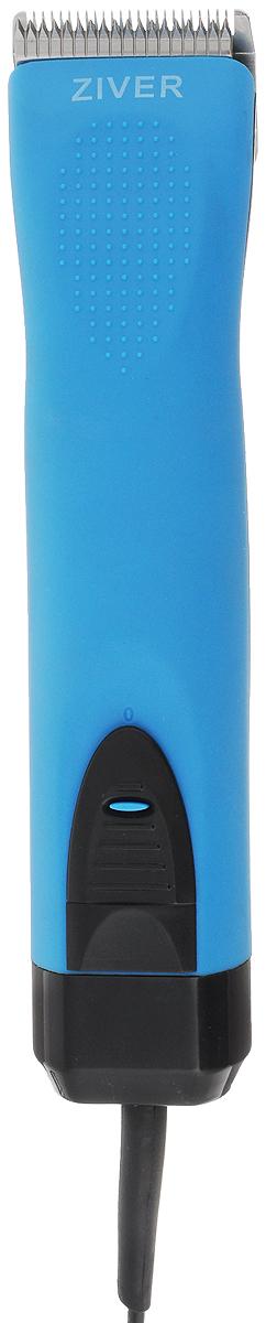 Машинка для стрижки Ziver-306 для собак и кошек, цвет: синий, черный30.ZV.004Ziver-306 – это новая двухскоростная сетевая машинка мощностью 30 Вт для стрижки животных. Подходит для всех типов шерсти. Особенности машинки: Нож стандарта А5 (1,5 мм в комплекте). Блокиратор ножа (удерживает нож от выпадения). Роторный мощный мотор 30 Вт (супер тихий, долговечный). 2 скорости (для разных типов шерсти). Корпус из высокотехнологичного пластика с фиброволокном с повышенной ударопрочностью.