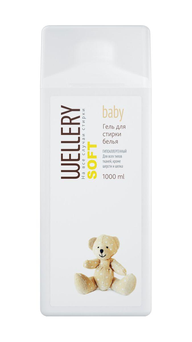 Wellery Soft baby Средство для стирки жидкое универсальное 1 л790009Гипоаллергенно. НЕТОКСИЧЕН. Индекс токсичности продукта соответствует нормам ГОСТ. Предназначен для использования с первых дней жизни (0+). Эффективно отстирывает пятна, типичные для детской одежды и белья (органические пятна, лактоза, детское питание). Нейтральный аромат (гипоаллергенная ароматизирующая добавка). Сохраняет яркость цвета и структуру ткани.