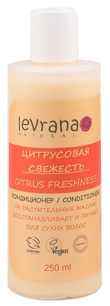 Levrana Кондиционер для сухих волос Цитрусовая свежесть, 250 мл4605845001470Кондиционер для волос можно по праву назвать бальзамом для волос, так как входящие в состав растительные масла и экстракты питают и укрепляют волосы.