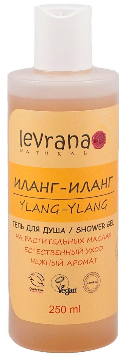 Levrana Гель для душа Иланг-Иланг, 250 млFS-00103Гель для душа Иланг-Иланг на растительных маслах. Нежный цветочный аромат Иланг-Иланга отлично расслабляет и вдохноаляет
