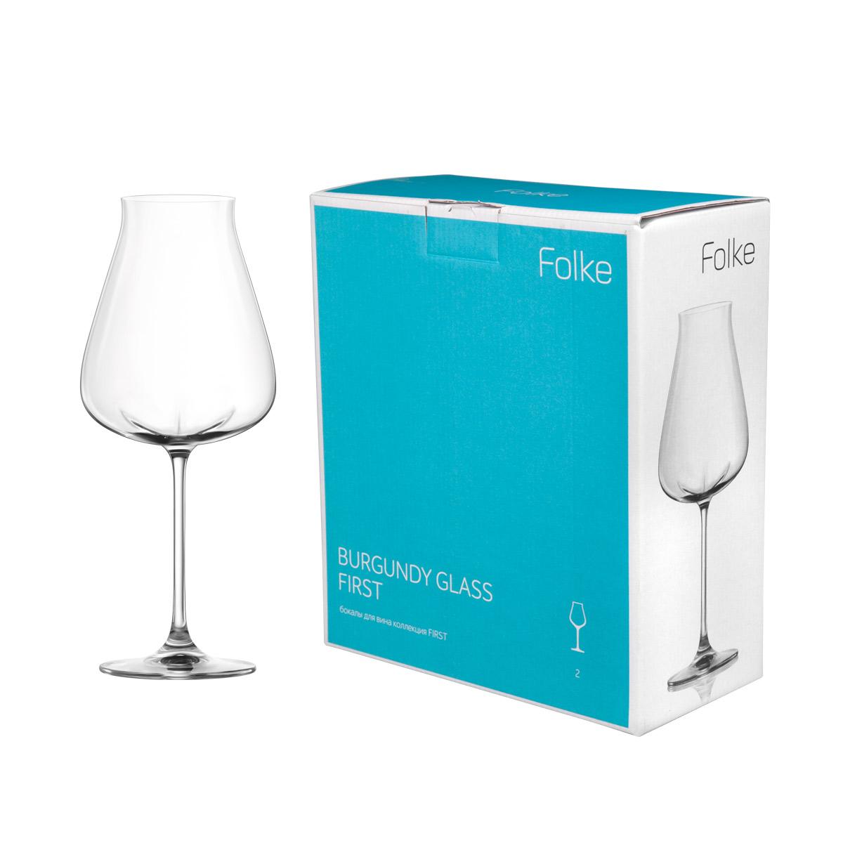 Набор бокалов для вина Folke Burgundy Glass, 700 мл, 2 предмета. 2007176UVT-1520(SR)Коллекция First- это бокалы из бессвинцового хрусталя высшего качества. Наша продукция отличается исключительной чистотой и повышенной устойчивостью к механическим повреждениям. Улучшенные характеристики изделий позволяют использовать их повседневно в домашних условиях и в ресторанном бизнесе. Оригинальный дизайн позволяет любому напитку полностью раскрыться и заиграть новыми красками. Это поистине уникальное творение современных технологий и многолетнего опыта лучших мировых сомелье.