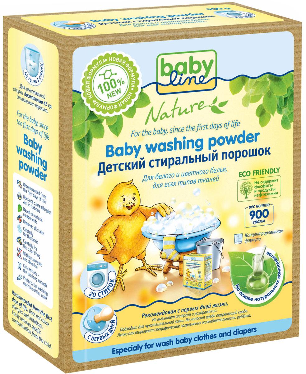 BabyLine Порошок стиральный для детских вещей 900 гDB005Новый детский стиральный порошок babyline создан для еще более мягкой и безопасной стирки детского белья, вещей и пеленок. Порошок не содержит вредных веществ, фосфатов, продуктов нефтехимии,не наносит вреда экологии вокруг нас.Детский стиральный порошок babyline- это отличный выбор для тех, кто предпочитает качественную стирку, заботится о здоровье и о безопасности своего малыша.Порошок предназначен для всех типов тканей. Для белого и цветного белья.