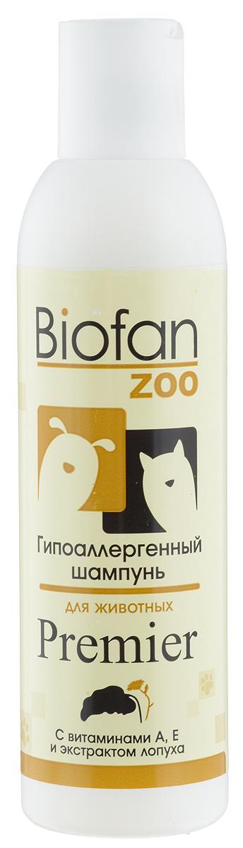 Шампунь для животных Biofan Zoo Premier, гипоаллергенный, 200 мл0120710Шампунь Biofan Zoo Premier рекомендован для собак и кошек всех пород и типов шерсти.Не содержит красителей и синтетических отдушек.Экстракт лопуха обладает регенерирующим, тонизирующим, бактерицидным и увлажняющим действием.Экстракт календулы снимает зуд и неприятные ощущения в местах укусов насекомых, смягчает и увлажняет шерсть и кожу животного, придает яркость окраске.Масло эфирное авокадо обладает противовоспалительным и антибактериальным действием, тонизирует, успокаивает и увлажняет кожу животного.Масло эфирное лаванды обладает обезболивающим, противогрибковым, противомикробным, антисептическим, заживляющим, тонизирующим действием.Способ применения: нанести необходимое количество шампуня на смоченную поверхность шерсти животного, втирать до образования пены, затем тщательно промыть водой. При необходимости повторить процедуру.Товар сертифицирован.
