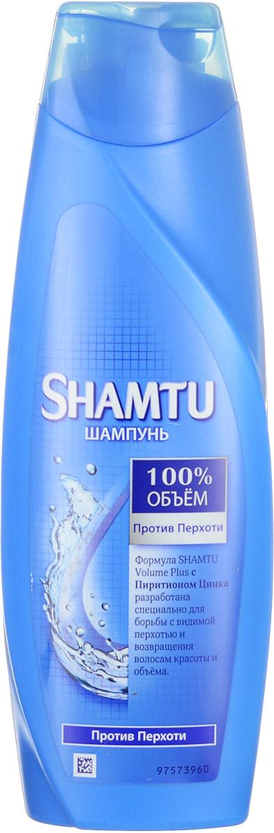 Шампунь Shamtu Против перхоти, с пиритионом цинка, 360 млБ33041_шампунь-барбарис и липа, скраб -черная смородинаШампунь Shamtu Против перхоти придает волосам объем, эффективно удаляет перхоть, а так же помогает предотвратить ее повторное появление при регулярном использовании. Совершенная формула Flexi Объем приподнимает волосы от корней и придает им упругий объем, который движется в вашем ритме целый день. Характеристики:Объем: 360 мл. Производитель: Россия. Товар сертифицирован.