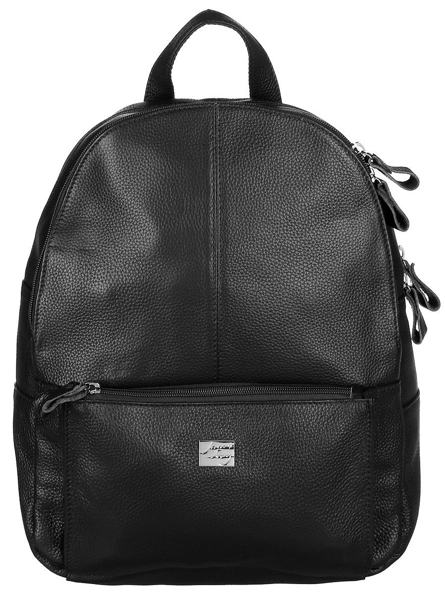 Рюкзак женский Janes Story, цвет: черный. SXZ-88765-04RivaCase 8460 blackСтильный женский рюкзак Janes Story выполнен из натуральной кожи, оформлен металлической фурнитурой. Изделие содержит два отделения, закрывающееся с помощью металлической застежки-молнии. Внутри расположены: два накладных кармана для мелочей и один прорезной карман на молнии. Спереди рюкзак дополнен накладным карманом на молнии. Рюкзак оснащен удобными лямками регулируемой длины, а также петлей для подвешивания. Такой модный рюкзак займет достойное место в вашем гардеробе.
