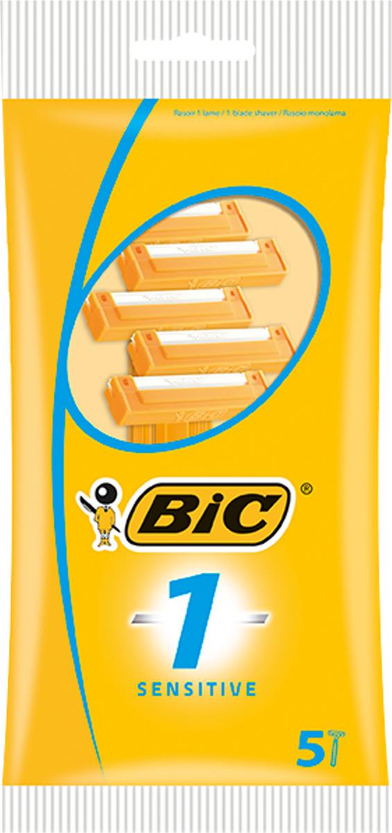 Bic Бритва Bic1 для чувствительной кожи, уп.5 штGESS-131Бритвенный станок с одним лезвиемдля чувствительной кожи. Фиксированная головка. Лезвие из нержавеющей сталивысшего качества. Хромо-полимерное покрытие. Удобная ручка,покрытая полистиролом