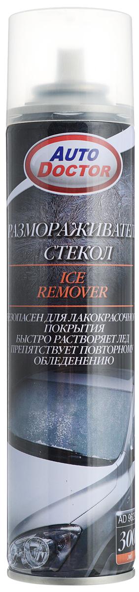 Размораживатель стекол AutoDoctor, 300 млAD 9629Размораживатель стекол AutoDoctor - универсальный размораживатель для автомобильных стекол, зеркал, замков, а также других деталей, подвергающихся обледенению. Быстро и эффективно размягчает и растворяет снег и лед. Предотвращает появление царапин на стекле при удалении снега и льда стеклоочистителями и скребком. Может использоваться для размораживания стекол, замков и дверей гаражей, складских помещений, дачных домов и других строений с наружными замками Препятствует образованию наледи. Не содержит растворителей. Безопасен для лакокрасочного покрытия автомобиля, дверных и оконных уплотнителей. Объем: 300 мл.