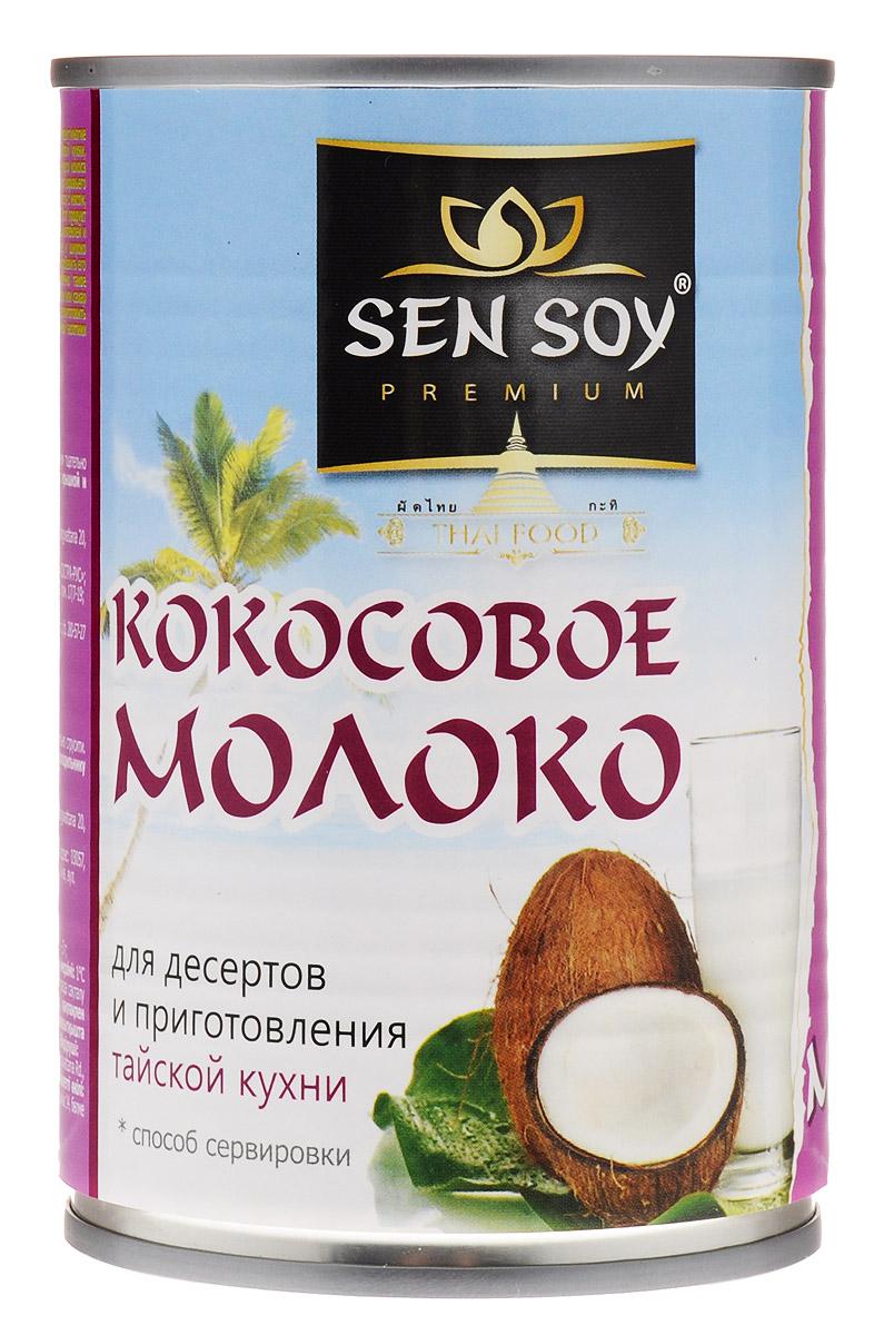 Sen Soy Кокосовое молоко 5-7%, 400 мл0120710Использование кокосового молока Sen Soy актуально для приготовления десертов и коктейлей, добавления в кофе, также для приготовления тайских блюд или как основа для соусов. Вы можете добавлять продукт в супы или молочные каши.