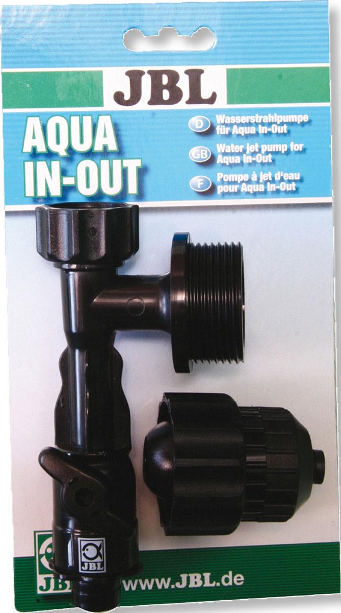 Насадка на водопроводный смеситель JBL Aqua In-Out Wasserstrahlpumpe, элемент системы Aqua In-Out, новая модификация0120710JBL Aqua In-Out Wasserstrahlpumpe NEW!! - Насадка на водопроводный смеситель, элемент системы JBL Aqua In-Out, новая модификация