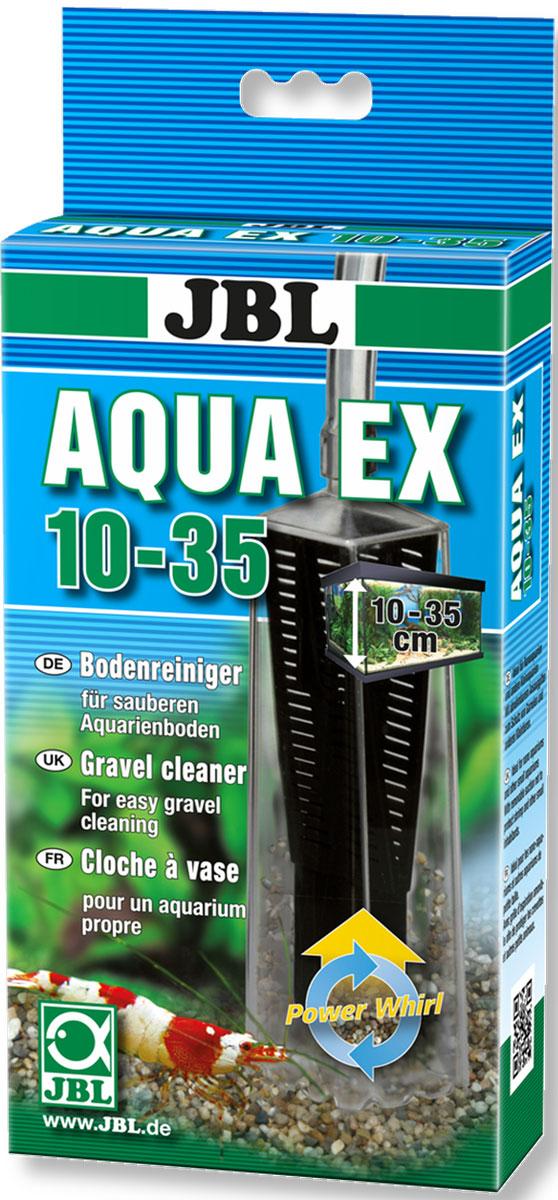 Очиститель грунта (сифон) JBL AquaEx для нано-аквариумов высотой 15-30 смJBL6141800JBL AquaEx Set 10-35 NANO - Очиститель грунта (сифон) для нано-аквариумов (высотой 15 - 30 см)