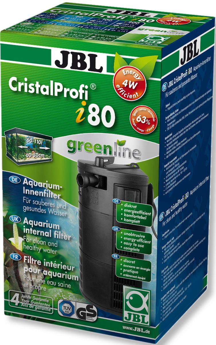 Внутренний угловой фильтр для аквариумов JBL CristalProfi i80 greenline 60-110 л, 150-420 л/чJBL6097200JBL CristalProfi i80 greenline - Внутренний угловой фильтр для аквариумов 60-110 литров, 150-420 л/ч