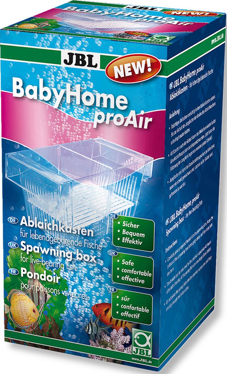 Отсадник с распылителем JBL BabyHome proAirJBL6431500JBL BabyHome proAir - Отсадник с распылителем