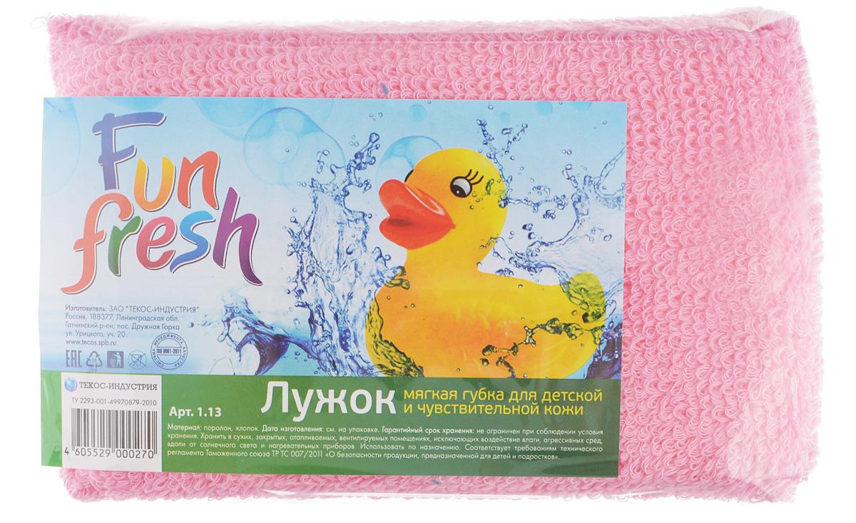 Губка для детской и чувствительной кожи Fun Fresh Лужок, цвет: розовый, 14,5 х 9 х 3,5 см57199 салатовыйДетская губка для тела Fun Fresh Лужок подходит для нежной и чувствительной кожи ребенка. Изделие изготовлено из поролона и обшита натуральным хлопком. Мягкая губка поможет бережно и тщательно ухаживать за детской кожей.